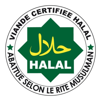 Logo certification halal